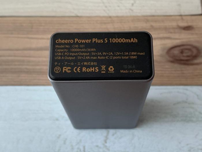 cheero power plus5のレビュー